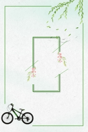 spring new poster poster background template , Uncompleted, Poster, Poster Background ภาพพื้นหลัง
