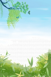 spring advertising spring scenery spring is coming poster template , Green Speaker, Spring Is Coming, Scenery ภาพพื้นหลัง