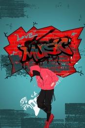 khiêu vũ đường phố đường phố graffiti tiệc tùng , Street, Party, Poster Ảnh nền