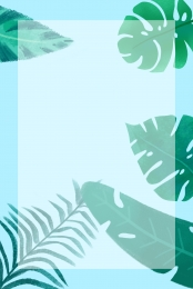 subtropical jungle poster background material , Subtropical, Blue-green, Jungle Material Background image
