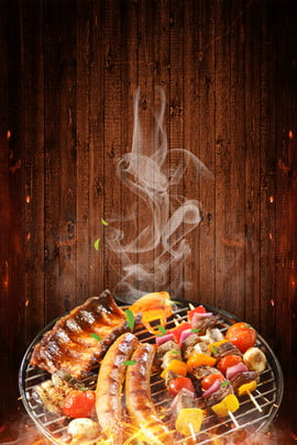 summer barbecue poster beer , Barbecue, Beer Background, Beer Poster Фоновый рисунок