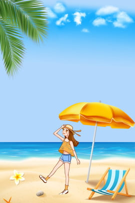 summer cool display frame download passion summer summer fresh , Fresh, Summer Cool Display Frame Download, Poster imej latar belakang