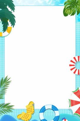 夏季商場促銷 夏季優惠海報 激情夏日 冰爽無限 , 夏季商場促銷海報背景素材, 藍, 夏季商場促銷 背景圖片