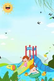 ブルー グリーン 子供 夏 , 喜びの水の世界, ブルー, 夏のウォーターパークのポスターの背景 背景画像