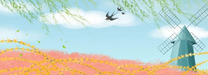 vector phim hoạt hình trang trại nhà máy, Taobao, Mặt Trời, Trang Ảnh nền
