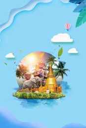 thailand travel coconut poster , Hot Air Balloon, Tropical, Travel Фоновый рисунок