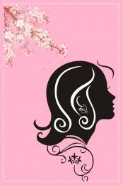 vector illustration creative hair salon background material , Vector, Illustrator, Shading Background image