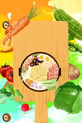 蔬菜 美食 湯 綠色 , Ppt, 食品, 健康 背景圖片