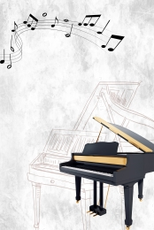 retro piano poster background , Piano Background, Vintage, Poster Background Фоновый рисунок