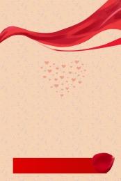 quảng cáo chụp ảnh cưới cuộn lên tải hình ảnh tùy chỉnh riêng tư công khai poster , Cưới, Liệu, Poster Ảnh nền