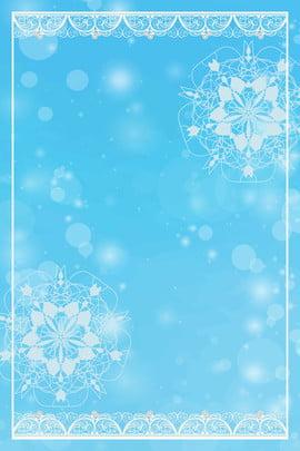 婚禮背景圖片下載 wedding 底紋邊框 花邊邊框 , 婚禮迎賓區展板背景素材, 婚禮logo, 花邊邊框 背景圖片