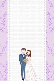 शादी शादी शादी बैंगनी , पंखुड़ी, शादी, जोड़ी पृष्ठभूमि छवि