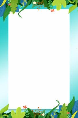 सफेद पृष्ठभूमि नीला फ्रेम फीता गर्मी , पृष्ठभूमि सामग्री, पोस्टर, सफेद पृष्ठभूमि पृष्ठभूमि छवि
