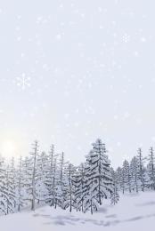 winter white snow landscape , Winter, Mobile, Tree Branch Imagem de fundo