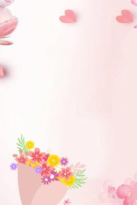 女性の日ポスター ファッションポスター ポスター ホリデー素材 , 女性の日, 花, 女性の祭りスタンド背景素材 背景画像