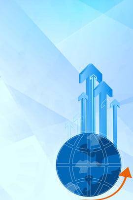 세계 지적 재산권의 날 파랑 세계지도 기술 감각 , 지적, H5, 세계지도 배경 이미지