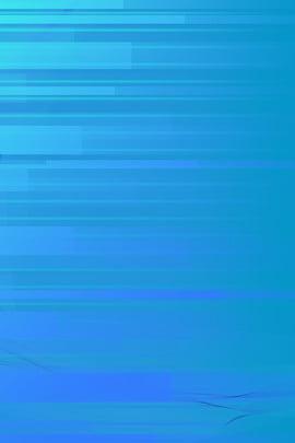 세계 지식 재산의 날 파랑 , 지식, 날, 지도 배경 이미지