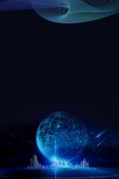 세계 지식 재산의 날 파랑 , 재산의 날, 구, 지식 배경 이미지