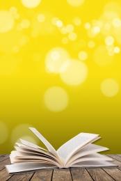 yellow aperture book education , Yellow, Material, Reading Фоновый рисунок
