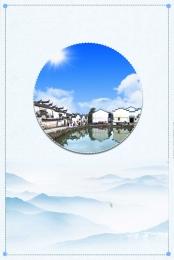 Đất nước du lịch phong cách tươi mới thiên nhiên , Nông, Lịch, Tự Do Ảnh nền