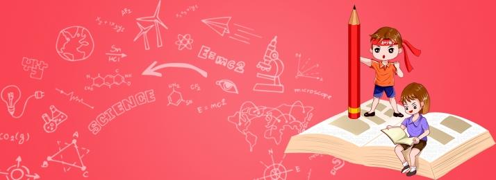 ポスターを読むこと 読書 読書 本, 書店のポスター, ポスターを読むこと, 図書館 背景画像