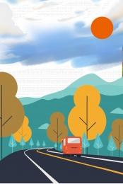 beautiful outdoor road car promotion safety slogan , Minimalist Background, Safety Slogan, Advertising Imagem de fundo