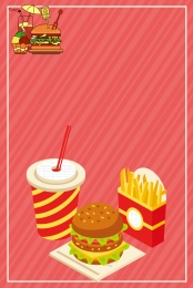 food poster french fries french fries poster french fries set , Material, French Fries Poster, Fried Imagem de fundo