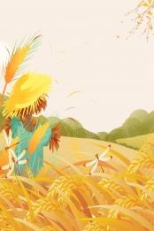 कृषि मत्स्य पालन गिरावट फसल , पृष्ठभूमि, कार्टून, खेती पृष्ठभूमि छवि