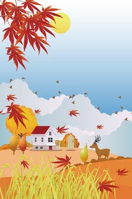農業 宣傳 海報 背景 , 農業宣傳海報背景, 農田, 農耕 背景圖片