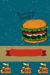 अमेरिकी कार्टून नीला फास्ट फूड , ब्लू, भोजन, पोस्टर पृष्ठभूमि छवि
