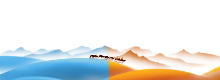 amphibious silk road atmospheric collision background, Belt And Road, Belt And Road Strategy, Summit Forum Background image