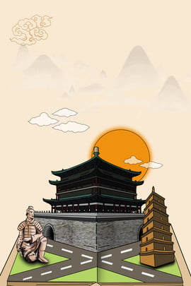 ancient city xi an travel poster background , City Wall, Geese, Big Wild Goose Pagoda Background image