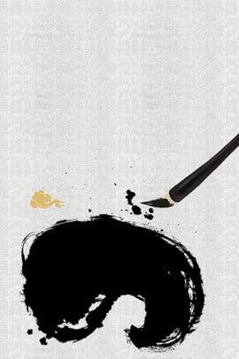 古代の韻 水墨画 ブラシストローク 印刷広告 , 水墨画, ブラシストローク, 印刷広告 背景画像