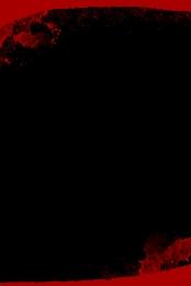反日戦争の勝利の72周年記念 国民の屈辱を忘れないで 反日戦争 反日戦争の勝利 , 反日戦争の勝利, 反日戦争, 反日戦争の勝利の72周年記念 背景画像