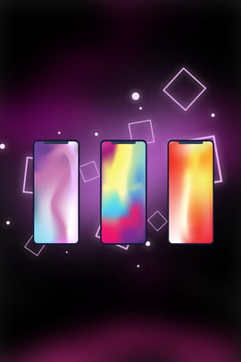Sfondo Di Colore Sfumato Per Tappezzeria Iphonex Iphonex Apple X