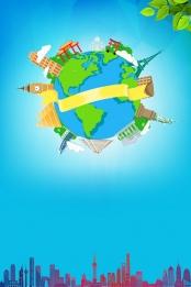 आउटबाउंड पर्यटन आउटबाउंड पर्यटन विदेशी पर्यटन विदेश यात्रा , टूर, आउटबाउंड पर्यटन, वर्ल्ड पृष्ठभूमि छवि