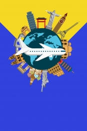 दुनिया भर की यात्रा करें दुनिया भर की यात्रा करें दुनिया भर की यात्रा करें दुनिया भर की यात्रा करें , यात्रा ब्रोशर करें, दुनिया भर की यात्रा करें, यात्रा एजेंसी विज्ञापन करें पृष्ठभूमि छवि