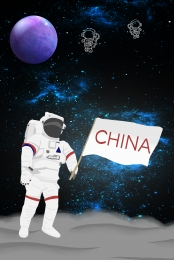 astronaut propaganda poster background , Technology, Astronaut, Moon Imagem de fundo