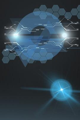ब्लैक टेक्नोलॉजी टेक्नोलॉजी बैकग्राउंड डायनामिक टेक्नोलॉजी बैकग्राउंड टेक्नोलॉजी बैकग्राउंड , काले, टेक्नोलॉजी पैनल, बैकग्राउंड पृष्ठभूमि छवि