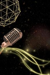 वायुमंडल फैशन काला संगीत समारोह , तारों से आकाश, माइक्रोफोन, संगीत पृष्ठभूमि छवि