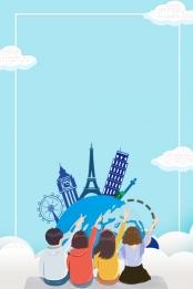 你好八月 全球 卡通 天貓 夏日 卡通 天貓背景圖庫
