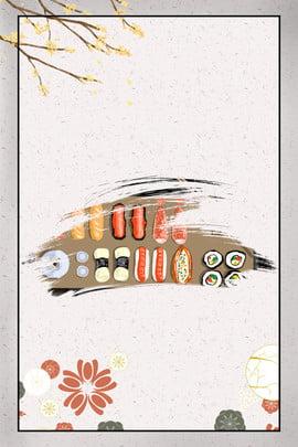जापानी सुशी प्रामाणिक व्यंजन परंपरा स्वादिष्ट सुशी , पत्रक, सामग्री, स्वादिष्ट पृष्ठभूमि छवि