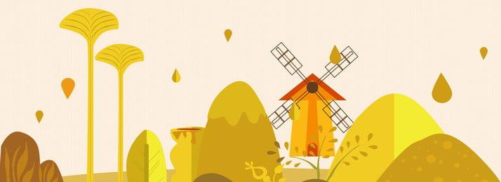 秋 秋 ブロッサム クライミング 背景 秋漫画黄色ポスターの背景バナー 美しい 背景画像