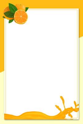 autumn fruit orange fruit shop , Orange, Shop, Download Фоновый рисунок