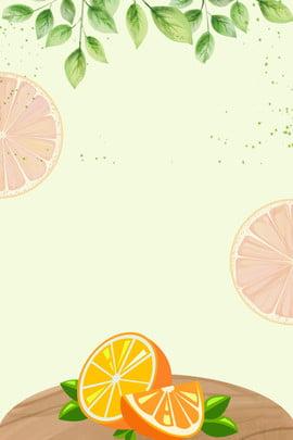 season fruit orange promotional poster orange new product fruit shop , Autumn, Promotional Poster Orange, Minnan Navel Orange Фоновый рисунок