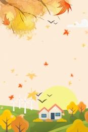background natural leaf autumn , Color, Leaves, Cartoon ภาพพื้นหลัง