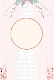 秋 新しい ピンク 新鮮な衣料品 , 秋の服のリスト, 秋, 新しい 背景画像