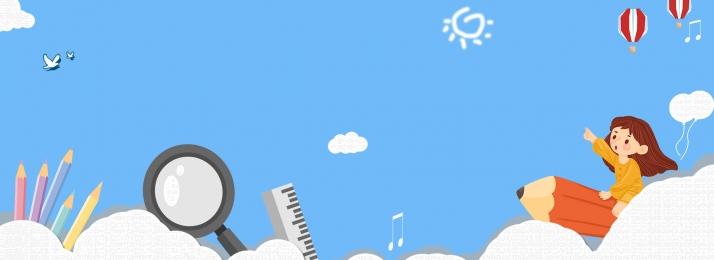 秋 学生 学校 漫画 秋 学校 漫画 背景画像