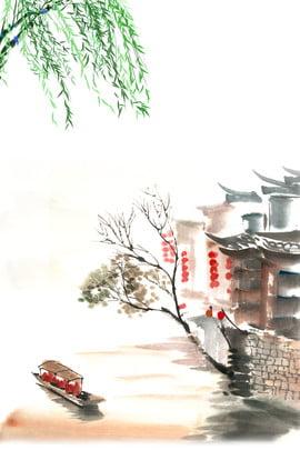 b   b चीनी शैली पारंपरिक होमस्टे प्रचार व्यवसाय , किराया, प्रचार व्यवसाय, & पृष्ठभूमि छवि
