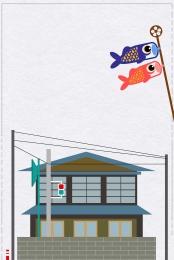 b   b यात्रा पोस्टर जापानी वास्तुकला , सामग्री, जापानी शैली बिस्तर और नाश्ता, जापानी पृष्ठभूमि छवि
